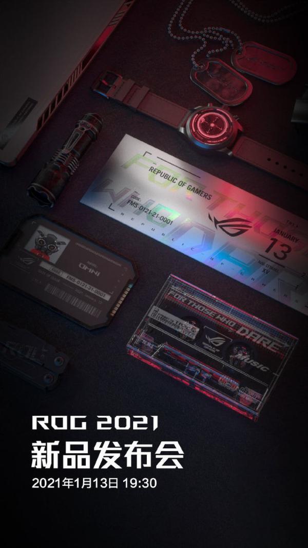 ROG新款游戏本现身,顶配R9-5900HX+3080