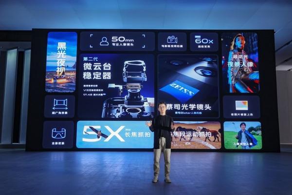 vivo X60系列首销成绩公布,斩获多平台双冠军