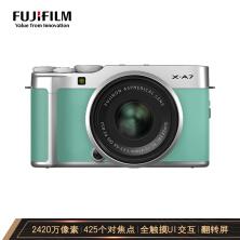 真的算是白菜价 不足5000元适合入门的相机有哪些?