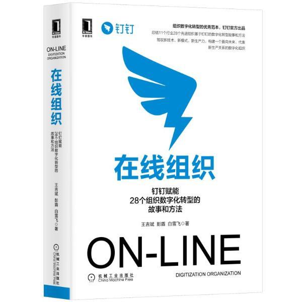 用户数突破4亿后 官方第一本书出版