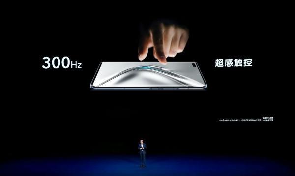 荣耀V40正式发布:10 亿色视网膜级超感屏3599元起