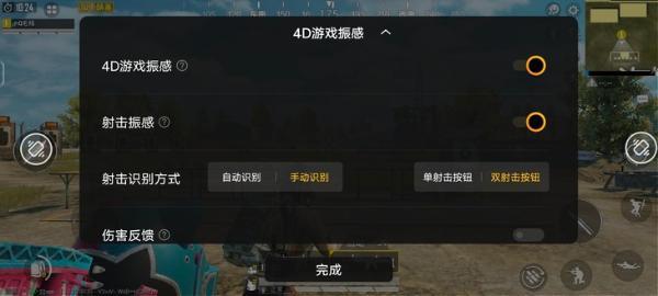 游戏体验升级 最强横屏旗舰iQOO 7评测
