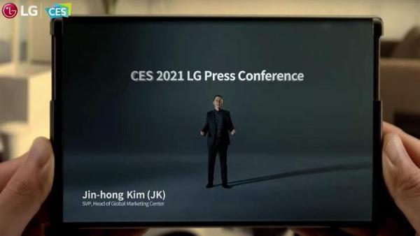 LG在CES2021发布全新卷轴屏手机
