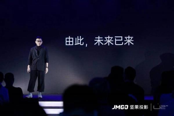 坚果U2 Pro三色激光电视发布,看见未来家形态