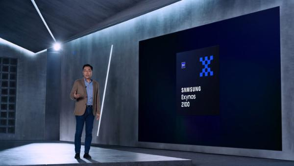 三星发布Exynos 2100,X1超大核加持