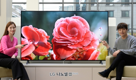 达成共识!LG Display将继续在韩国生产液晶面板