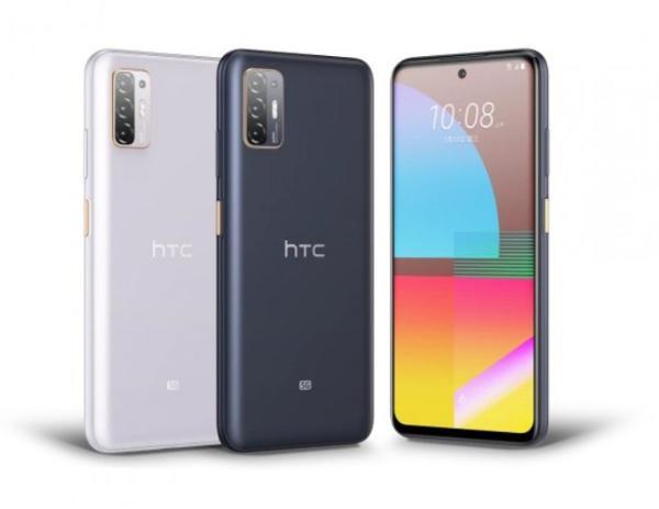 HTC Desire 21 Pro发布,骁龙690+90Hz屏幕