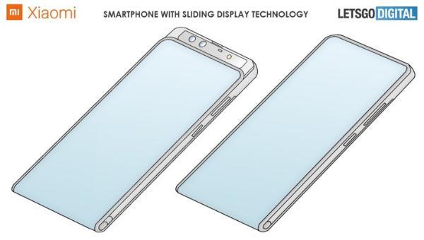小米环绕屏专利曝光 可滑动的环绕屏设计
