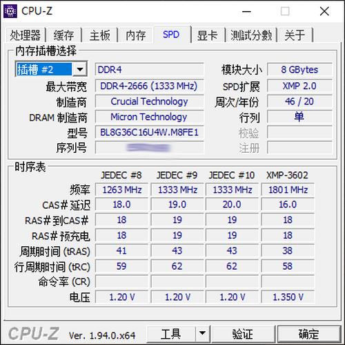 【一起玩超频】美光C9BKV内存颗粒到底有多能超?