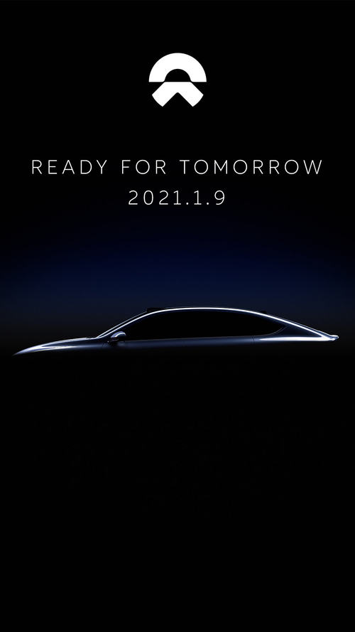 蔚来首款旗舰轿车1月9日发布,或搭载激光雷达