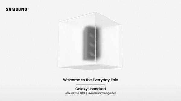 三星新品发布会定档 Galaxy S21系列将于1月14日发布