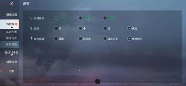 GPU Turbo X引擎加持 荣耀V40游戏体验怎样?