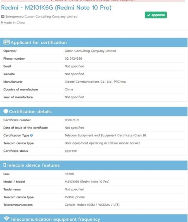 Redmi Note 10系列最快下月发布