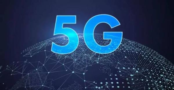 GSMA:2030 5G每年将为全球经济贡献6000亿美元