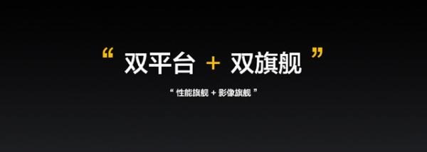 Realme真我GT 5G手机抢先亮相MWC2021