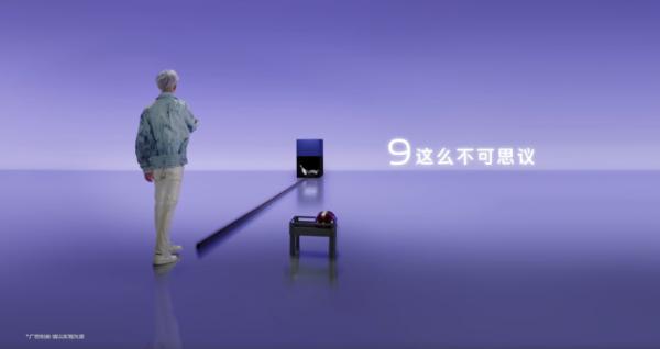 蔡徐坤创意视频暗示新机vivo S9特性:轻薄机身无疑
