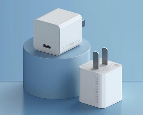 小米推出33W超小体积GaN充电器,售价79元