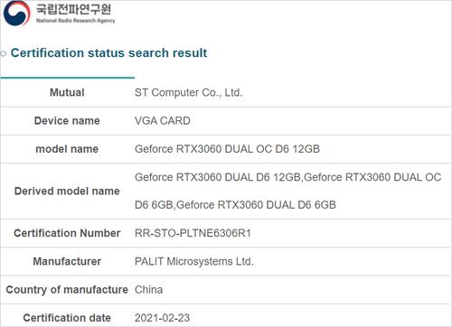 RTX3060显卡6GB显存版本再传新消息