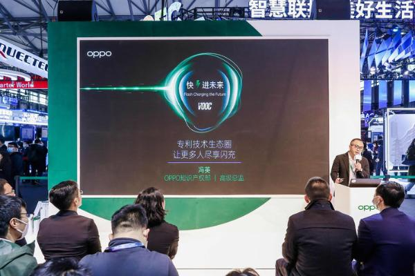 OPPO开放VOOC闪充技术授权,生态建设进入快车道