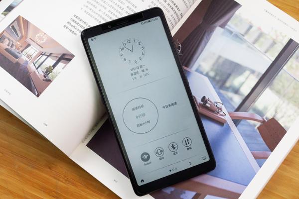 健康阅读每一天 海信5G阅读手机A7彩墨屏CC版体验