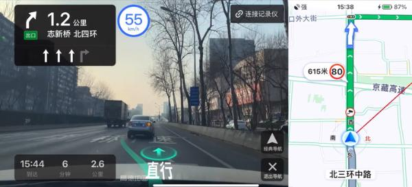 高德地图AR驾车导航新升级 实现全面机型覆盖