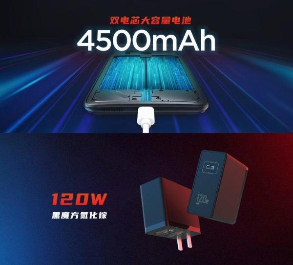 官宣:红魔6将配备165Hz高刷新率屏幕