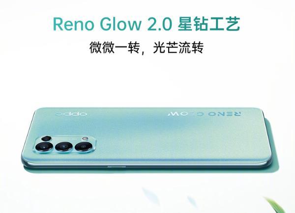 Reno5 K新品开启预定 恋恋青风新配色很惹眼