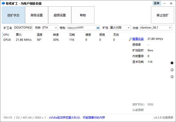 3399元的甜品卡!映众RTX3060冰龙超级版评测