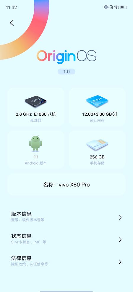 vivo X60 Pro评测:2021开年焕然全新的实力旗舰