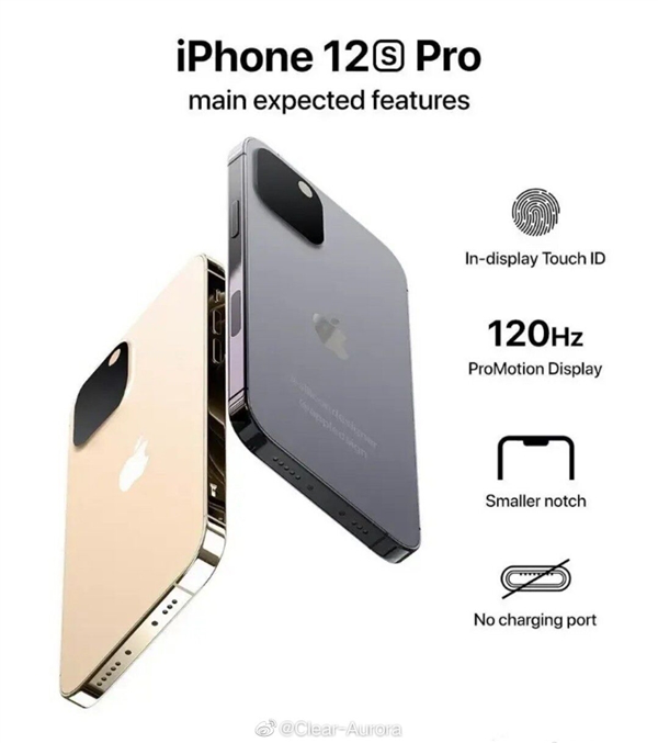 无线充电来了!IPhone 12s Pro直接杀了充电接口
