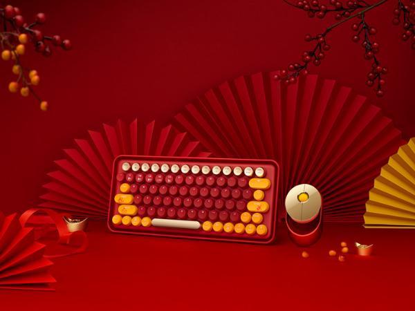 迎接春节!雷柏罗利莫推出了新年版无线鼠标和键盘