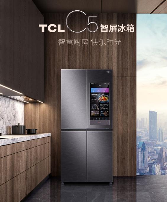 年底买入买入买入 囤货!需要自己安排TCL C5智能屏冰箱
