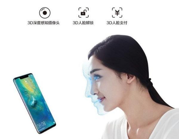 中兴官宣:下周MWC全球首发屏下3D结构光技术