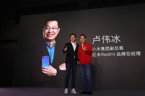 昨夜今晨:小米收购旗下紫米股权 公司高层人事发生变动 _驱动中国