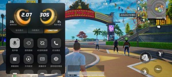 畅玩游戏体验好 iQOO Neo5双芯加持更给力