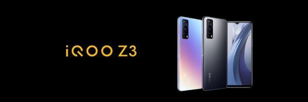 性能先锋iQOO Z3正式发布,售价1699元起