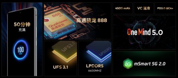 魅族 18 系列 5G安全纯净旗舰正式发布 售价 4399 起