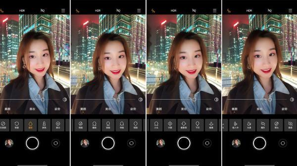 比想象中拍出来更美 vivo S9手机极夜自拍体验