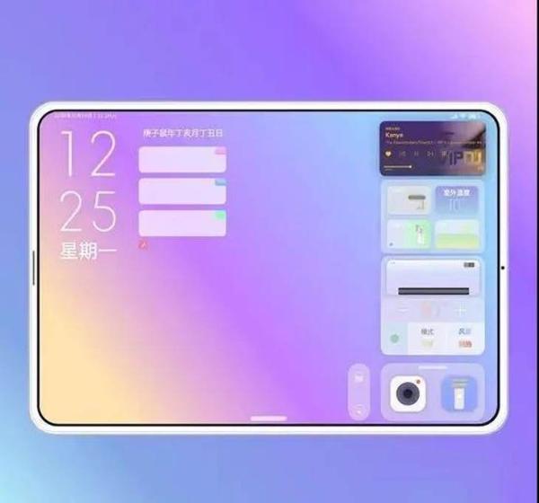 小米平板5曝光 或者配备Snapdragon 870 2K 144Hz屏幕