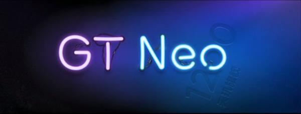 官方预告:realme GT Neo将搭载天玑1200