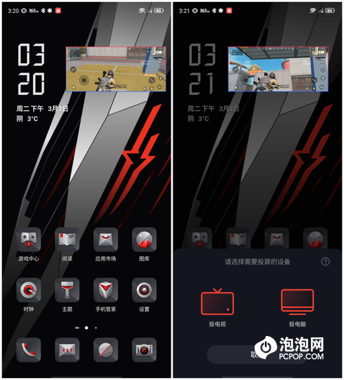 高性能电竞旗舰 腾讯红魔游戏手机6Pro评测