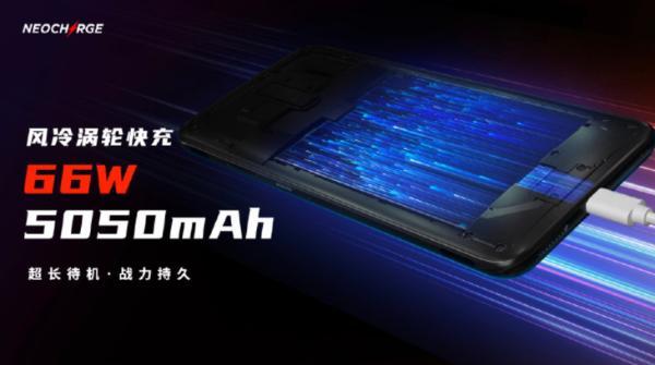 红魔游戏手机6发布:165Hz高刷屏 3799 元起