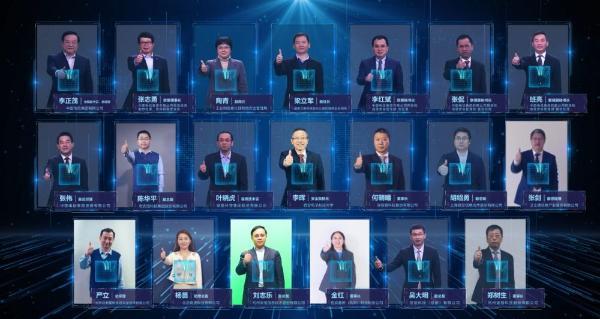 """未来之路,天翼守护  ——360集团成为""""天翼网信安全产业联盟""""首届副理事单位"""