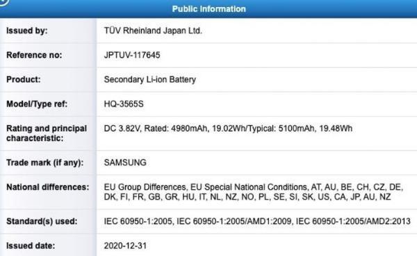 三星Tab A7 Lite将发布:8.7英寸屏幕 联发科芯片