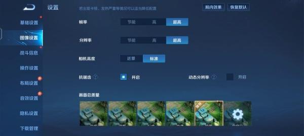 iQOO Neo5评测:双芯性能旗舰 游戏体验很不同