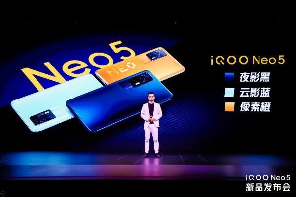 """""""新生代性能旗舰""""iQOO Neo5全新登场,售价2499元起"""