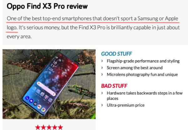 OPPO Find X3未售先火,实力出众获外媒五星好评