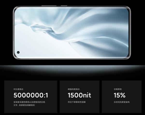 近期购机 这些高性价比5G手机可以选