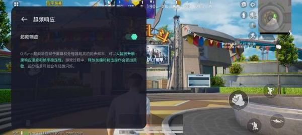 色彩+省电+触控,OPPO Find X3屏幕全面突破