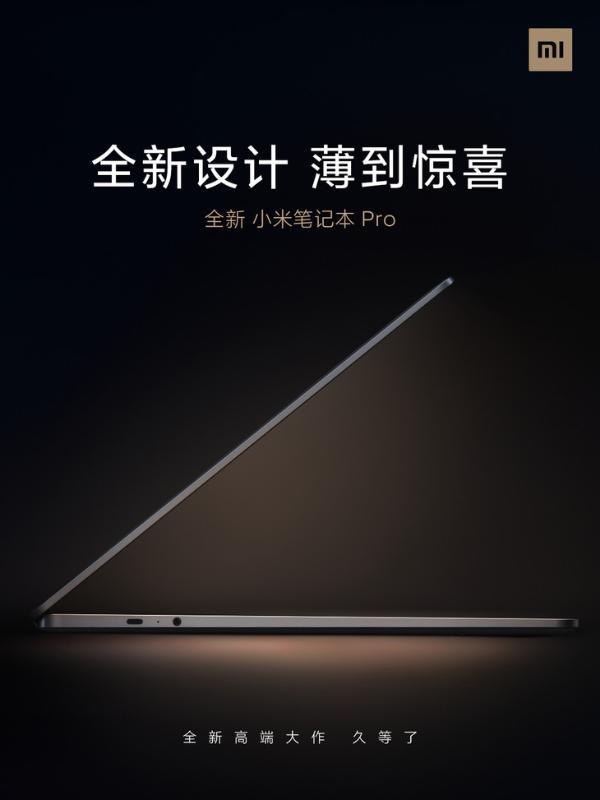 小米笔记本Pro侧照:搭载RTX 3050Ti竟这么薄?